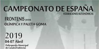 Arranca-el-Campionat-d'Espanya-de-Frontenis-Juvenil-olímpica-i-paleta-de-goma