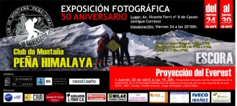 cartel-exposicion-fotografica_900_3_papel