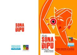 Gala Sona la Dipu
