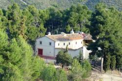 Casa 'El Clau' d'Albaida
